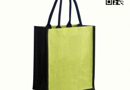 Medium Jute Shopping Bag